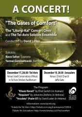 Gates-of-Comfort-Flyer.jpg