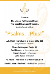 New-Psalms.png