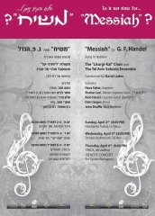 Messiah-2017-Flyer-page-001.jpg